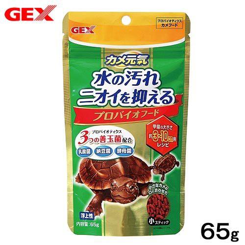 GEX カメ元気 プロバイオフード 65g