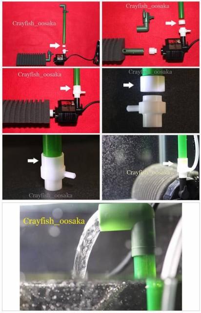 微細水流アダプター(オロチ専用) 専用パーツ オロチ ディフューザー