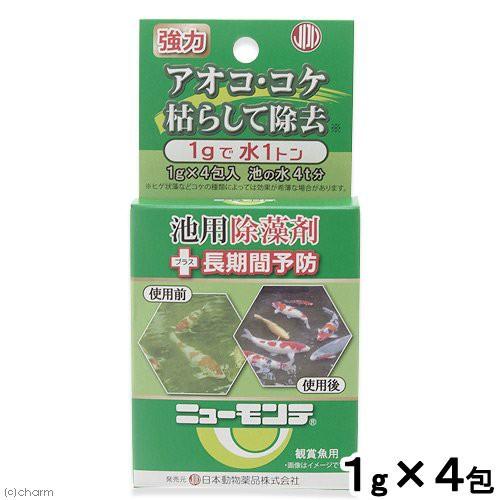 日本動物薬品 ニチドウ 池用除藻剤 ニューモンテ 1g×4包入り アオコ コケ 除去