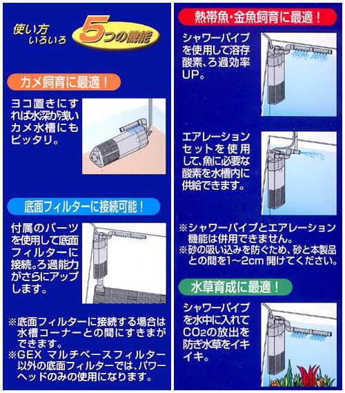 底面フィルターセット L 60cm水槽用底面フィルター