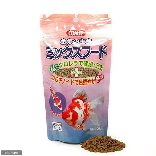 コメット 金魚の主食(水を汚さない浮上性) ミックスフード Sサイズ 100g 金魚のえさ