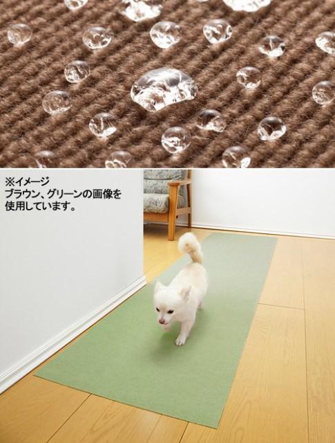 サンコー おくだけ吸着ロングマット ブラウン 60×600cm 廊下 犬 介護 介護用品 マット 沖縄別途送料