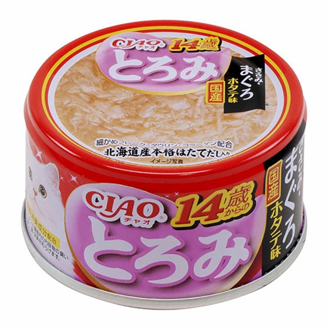 いなば CIAO(チャオ) とろみ 14歳からのささみ・まぐろ ホタテ味 80g  国産 6缶 キャットフード(ウェットフード)