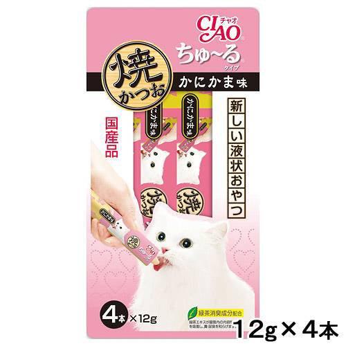 いなば 焼きかつお ちゅ~るタイプ かにかま味 12g×4本 キャットフード CIAO(チャオ) 猫 おやつ ちゅーる