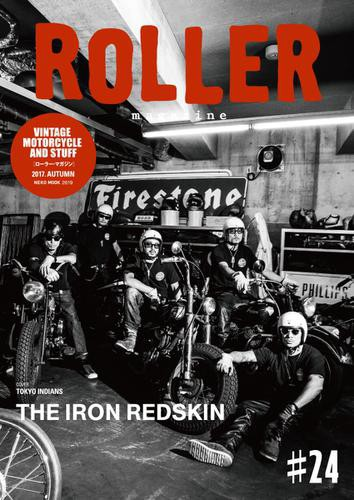 Roller Magazine(ローラー・マガジン) (vol.24)