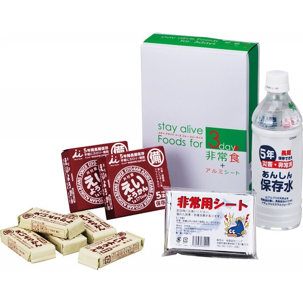 防災 災害スターリングクラブようかん お菓子 非常食 保存水/4010
