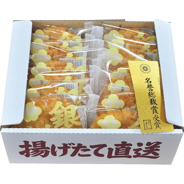 銀座花のれん 銀座餅(14枚)お菓子 和菓子 詰め合せ セット/銀座餅14枚