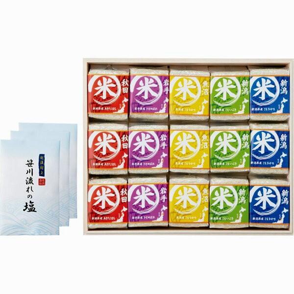 高級木箱入り 贅沢銘柄食べくらべ満腹リッチギフトセット米 コシヒカリ あきたこまち/NNIA-150US