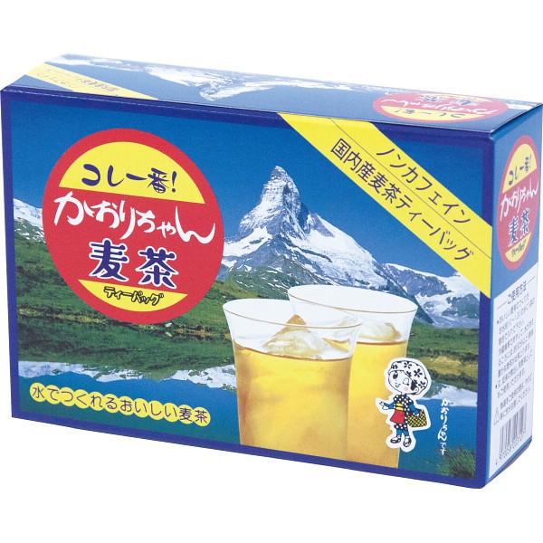 麦茶 かおりちゃん麦茶(5袋) ティーバッグ