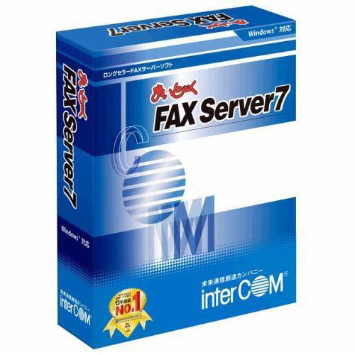 人気定番 インターコム API連携キット(10インシデント付き) 7 Server まいとーく FAX-ソフトウェア