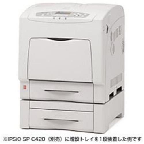 【爆売りセール開催中!】 純正 509436 リコー 増設トレイユニット タイプ400(550枚)-プリンター・インク