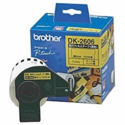 ブラザー QL-550用 長尺フィルムテープ(黄色) DK-2606