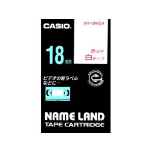 カシオ(CASIO) XR-18WER カシオネームランドテープ スタンダードタイプ 白色テープ赤文字 幅18mm 長さ8m