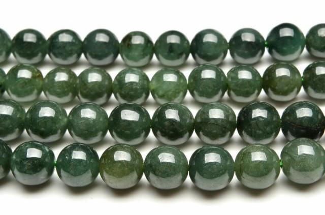 ミャンマー翡翠 深緑色 8mm 1連(約38cm)_R5387-8