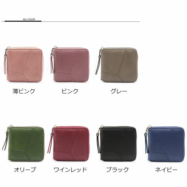 ラウンドファスナー 二つ折り財布 レディース コンパクト財布 小銭入れなし