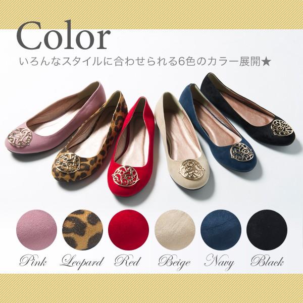 【即納】ポイント 飾り シンプル パンプス 全6色 シンプル ぺたんこ 歩きやすい