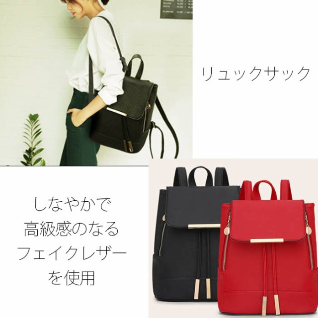 【即納】ゆめパステル色リュック7色展開/コンパクトなレザー調リュック/ 7色