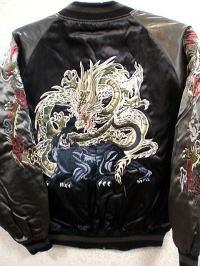 第一ネット スカジャンスカジャン 日本製本格刺繍のスカジャン3L 龍と黒豹, 結婚式パーティードレスのCLARISSA:b84c0e19 --- kzdic.de