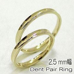 【名入れ無料】 ペアリング 結婚指輪 マリッジリング イエローゴールドK10 ブライダル ジュエリーアイ 送料無料, 健康トレーニング 87a08ce5