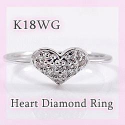 【在庫あり】 ハートダイヤリングホワイトゴールドK18 ピンキーリングK18WG 指輪 指輪 ホワイトゴールドリング 天然ダイヤモンド0.05ct 送料無料diaring, 別海町:3b581fcb --- frauenfreiraum.de