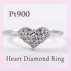 最新作の プラチナ ハートリング ハートリング ダイヤリング ピンキーリング 0.05ct Pt900 指輪 ダイヤモンドリング 0.05ct 送料無料 指輪 diaring, CHILL IN DA HOUSE:0eecbd9f --- chevron9.de