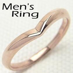 春早割 ピンキーリング 指輪 メンズリング 送料無料 Vライン ピンクゴールドK18 18金-指輪・リング