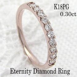 【ついに再販開始!】 18金 ピンクゴールドK18 diaring ダイヤモンドリング 0.30ct ピンキーリング エタニティリング 送料無料 指輪-指輪・リング