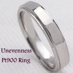 【返品不可】 プラチナ 段差 デザインリング Pt900 結婚指輪 ピンキーリング レディースリング, ティースタイル 0e7c91b0