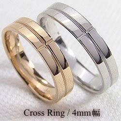 【オープニング大セール】 結婚指輪 クロス 十字架 地金 ペアリング マリッジリング イエローゴールドK18 ホワイトゴールドK18 マリッジリング 18金 十字架 2本セット 2本セット ブライダル 送料無料, 雑貨CalmHouse:601b2a72 --- dorote.de