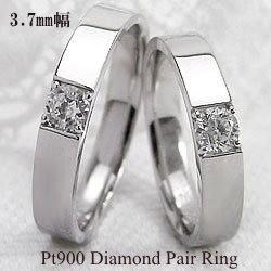 【格安saleスタート】 プラチナ Pt900 ブライダル 結婚式 送料無料 0.2ct 2本セット ペアリング 結婚指輪 マリッジリング 一粒ダイヤモンド-指輪・リング