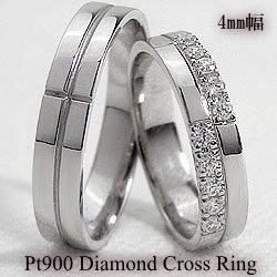 【メーカー直送】 結婚指輪 プラチナ クロス ダイヤモンド ペアリング Pt900 マリッジリング 十字架 2本セット ブライダル 送料無料, 小の字屋 8406bec2