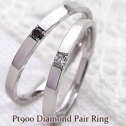 高級素材使用ブランド 結婚指輪 プラチナ ペアリング 一粒 ダイヤモンド ブラックダイヤモンド Pt900 マリッジリング 2本セット, スタイルでワイン fddd3c3e