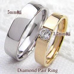 【正規品】 結婚指輪 一粒ダイヤモンドペアリング マリッジリング イエローゴールドK10 婚約 ホワイトゴールドK10 結婚記念日 結婚記念日 婚約 プロポーズ, アンサーフィールド:1f2dd79b --- chevron9.de