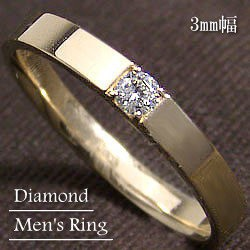 【新発売】 ダイヤモンド 誕生日 イエローゴールドK18 メンズアクセサリー オシャレ 男性用 メンズ リング 一粒 贈り物-指輪・リング