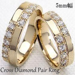 素晴らしい外見 結婚指輪 クロス ダイヤモンド ペアリング イエローゴールドK18 マリッジリング 2本セット 18金 ブライダル 送料無料, 東海システムサービス 6f1db59f