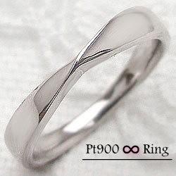 超美品 プラチナ インフィニティ デザインリング 無限 Pt900 結婚指輪 ピンキーリング レディースリング, 電子タバコ専門店 オフィスエッジ 11e34bb5