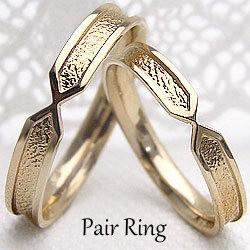 高質で安価 結婚指輪 粗しデザイン ペアリング マリッジリング イエローゴールドK10 10金 結婚指輪 2本セット 粗しデザイン ペアリング 送料無料, 吉富町:8343a8d9 --- chevron9.de