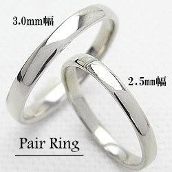 納得できる割引 結婚指輪 平甲丸 2.5mm 3.0mm幅 ペアリング ホワイトゴールドK10 マリッジリング 2本セット 10金 ブライダル 送料無料, おそうじチャンネル 1ea241e5