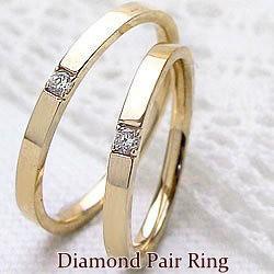 日本最大級 ダイヤモンドペアリング イエローゴールドK18 結婚指輪 マリッジリング 指輪 結婚指輪 マリッジリング ジュエリーショップ K18YG 指輪 送料無料, サカイデシ:65fcc744 --- kzdic.de