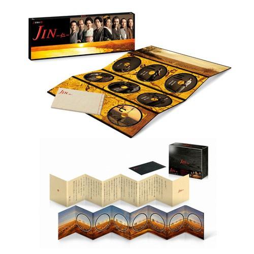 【特価】 【送料無料】 JIN-仁- + 完結編 DVD-BOX セット, 安達運動具店 27e90a16