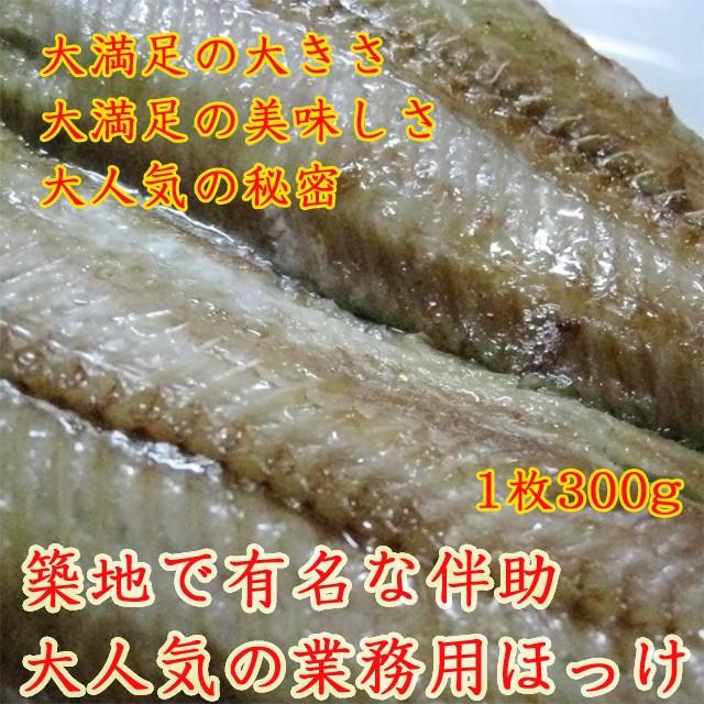 豪華干物セット/ホッケ2/金目鯛2/シャケ4/塩鮭/おつまみ/干物/5%off/SALE/お中元/お歳暮/送料無料/焼き魚