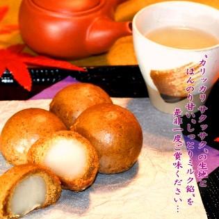 加賀スイーツ 5種の福袋 【箱なし簡易包装 送料無料】訳あり/ランキング/和菓子/かりんとう饅頭