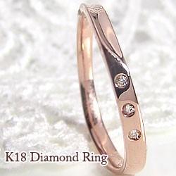 【良好品】 スリーストーン 18金 ダイヤモンド 指輪 ウェーブライン トリロジー リング ピンキーリング レディースリング-指輪・リング