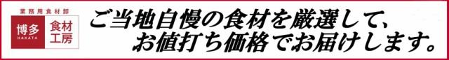 【お買得】手羽明太(18本入)業務用[067-205]グルメ/大盛り/食品/漬物/自家用/お得用/徳用/訳あり/珍味/惣菜/ごはんの友/手羽先