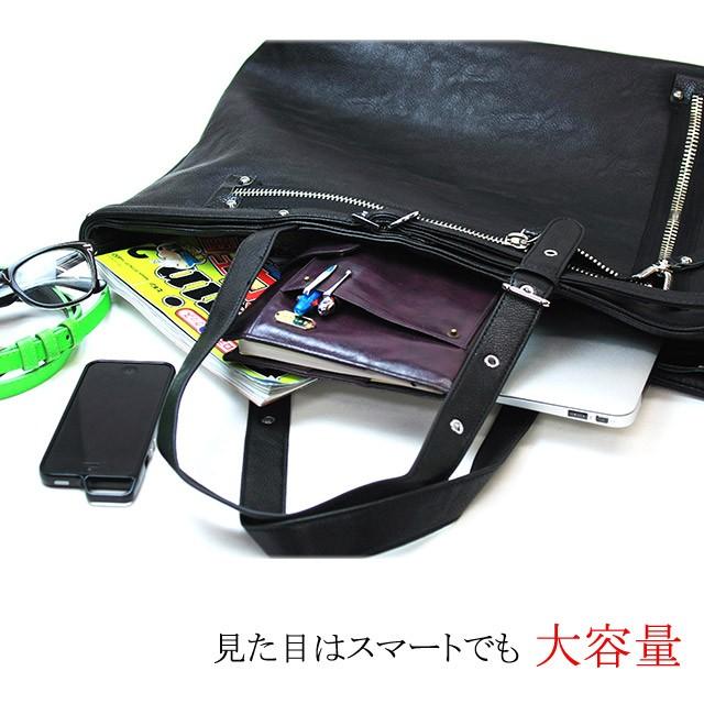 送料無料 トートバッグ メンズ ビジネスバッグ タブレット収納可能 大きめ ブラック 合皮 フェイクレザー