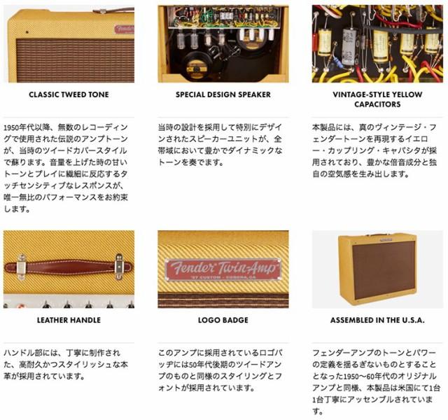Fender/フルチューブ コンボアンプ '57 CUSTOM TWIN-AMP【フェンダー】