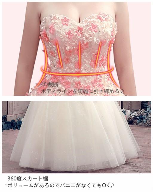 7396e4fd11671 超可愛い カラードレス ウェディングドレス パーティドレス 舞台ドレス Aライン ビスチェ 結婚式 ブライダル