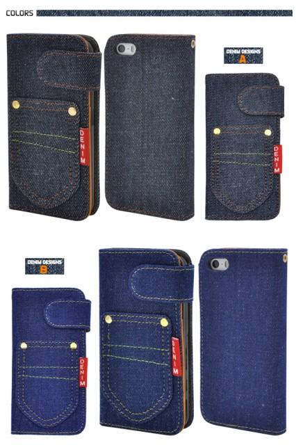 7c4263d899 iPhone5/5S/iPhone SE用】飾りポケット付きデニムデザインスタンドケース ...