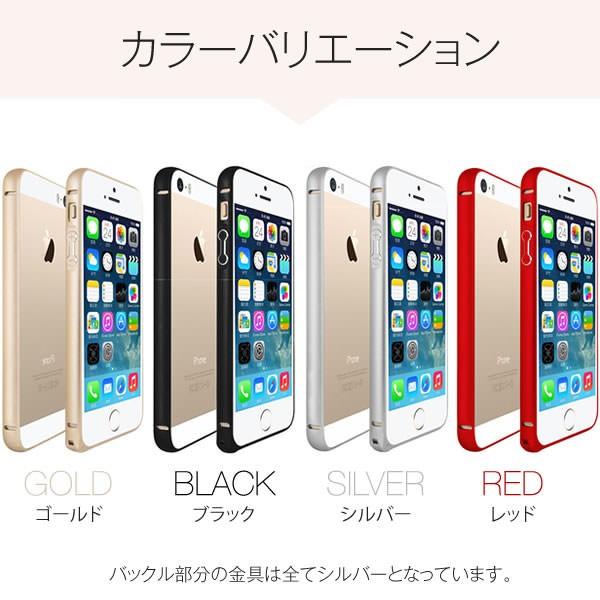 960fc9260d iPhone5 5S iPhone SE ケース ラウンドメタルバンパー 0.7mm 極薄 フレーム枠 スマホカバー ケース