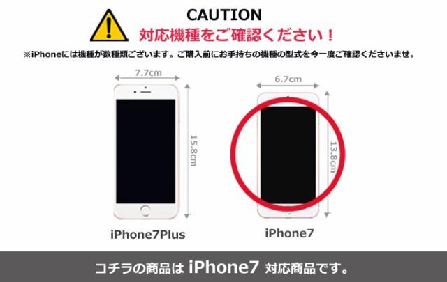 dcfa7d4b00 エアージェイ TRD 公式ライセンス iPhone7 6sケース 手帳型 かっこいい ...